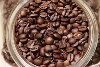 Kawa naturalna - Brazylia Yellow Bourbon