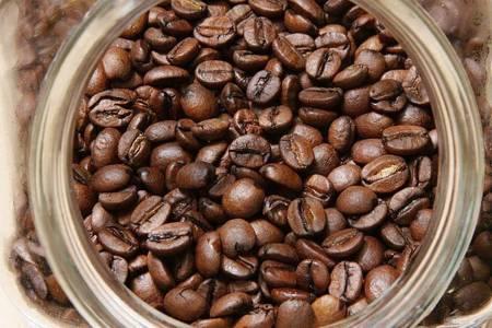 Kawa smakowa - Orzech Laskowy